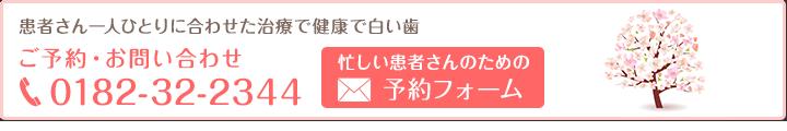 無料カウンセリング受付中!